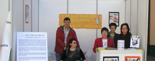 EXPOFAMILAS 2008